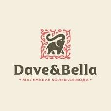 Dave&Bella. Дизайнерская одежда для детей от 0 до 7 лет
