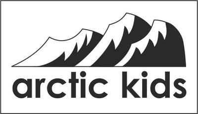 Arctic Kids. Детская одежда