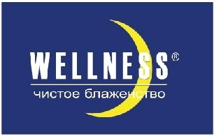 Wellness. Постельное белье и полотенца