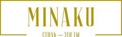 Minaku. Женская одежда