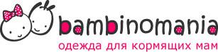 Bambinomania. Одежда для беременных и кормящих мам