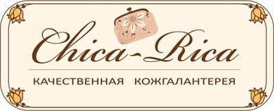 Chica Rica. Женские сумки