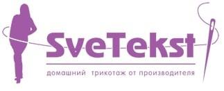 SveTekst. Уютный домашний трикотаж