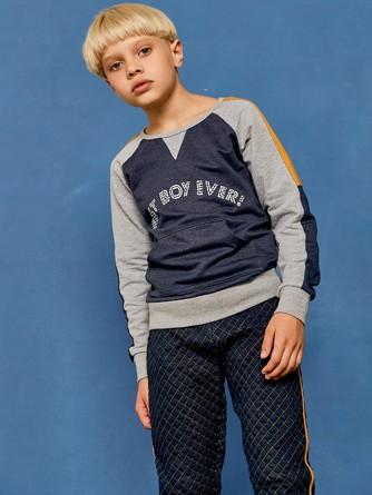 Комплект (свитшот и брюки) Brown mix Juno