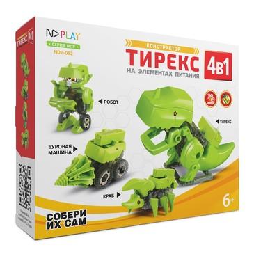 Конструктор Тирекс 4 в 1 на элементах питания ND Play