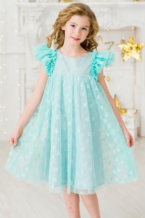 Платье Принцесса Золотое Сердце Красавушка