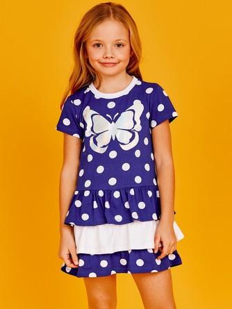 Платье Happy Summer Juno