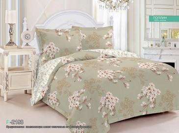Комплект постельного белья поплин Pastilla