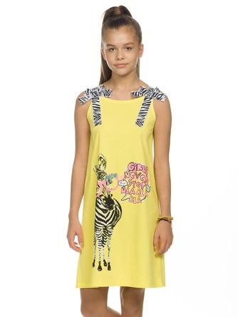 Платье Let'S Go Yellow Pelican