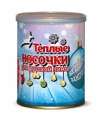 Носки в банке женские. Теплые носочки для русской зимы Не дай себе замерзнуть! Canned Socks
