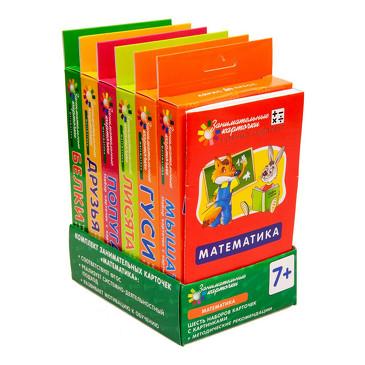 Занимательные карточки по математике (7+) Айрис-пресс