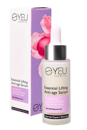 Сыворотка-комплекс питание для возрастной кожи Essential Lifting Anti-age Serum, 30 мл YEU