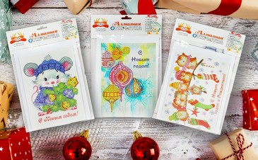 Набор алмазных открыток (3 шт.). С Новым Годом!  Color Kit