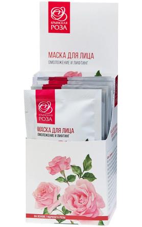 Маска омоложение и лифтинг Роза (10х30 мл) Крымская роза