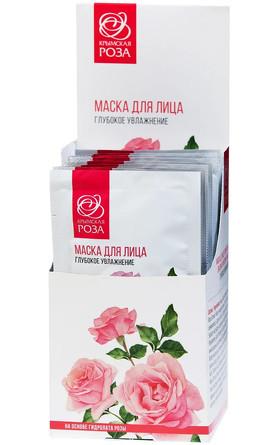 Маска глубокое увлажнение Роза (10х30 мл) Крымская роза