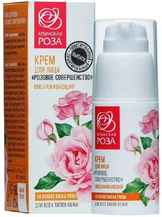 Крем для лица омолаживающий Роза (30 мл) Крымская роза