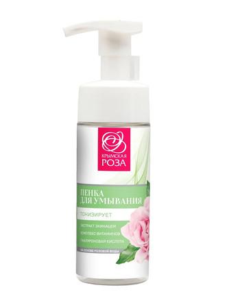Пенка для умывания с тонизирующим эффектом Роза (150 мл) Крымская роза