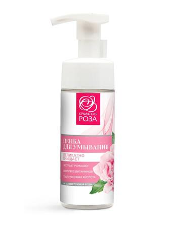 Пенка для умывания деликатное очищение Роза (150 мл) Крымская роза