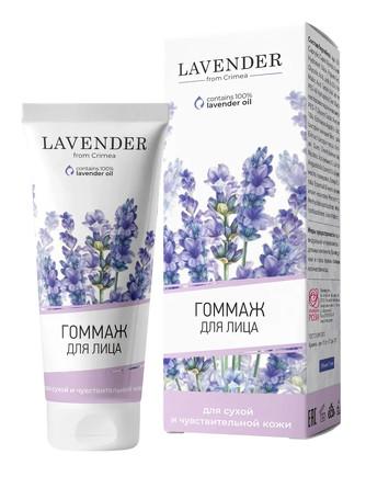 Гоммаж для лица для сухой и чувствительной кожи Лаванда (75 мл) Крымская роза