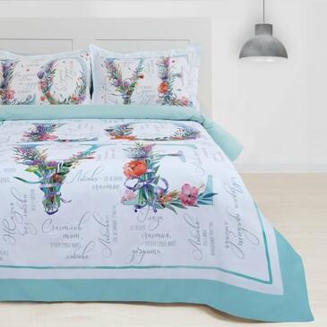Комплект постельного белья Love, поплин Этель