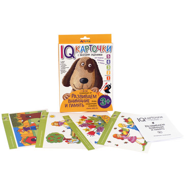 Карточки с весел.заданиями. Развиваем внимание и память 3+ Айрис-пресс