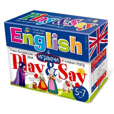 Сундучок с играми. Учим английский язык. (Play&Say) Уровень 2 Айрис-пресс