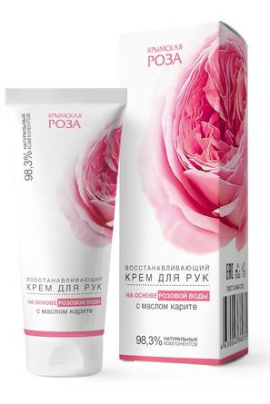 Крем для рук восстанавливающий Роза (75 мл) Крымская Роза