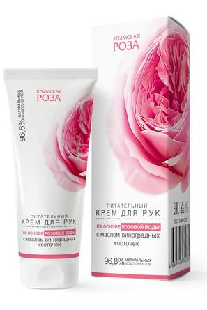 Крем для рук питательный Роза (75 мл) Крымская Роза