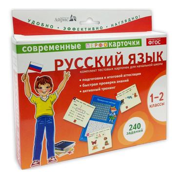 Тест.карточки. Русский язык 1-2кл. Айрис-пресс