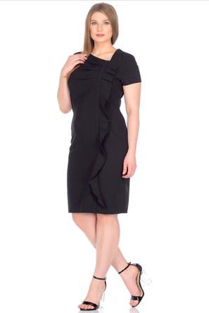 Платье Fill