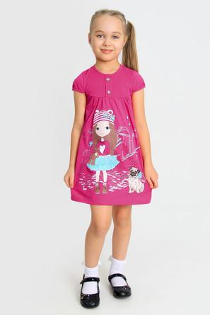 Платье Гермиона-5 Ивашка