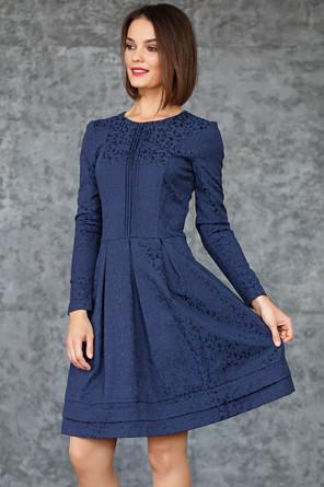 Платье Арт-Мари