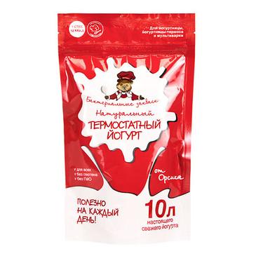 Закваска AiBi для йогуртницы Йогурт, 10 стиков Oursson