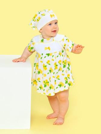 Костюм (кофточка, сарафан, трусики и косынка) Веселый малыш