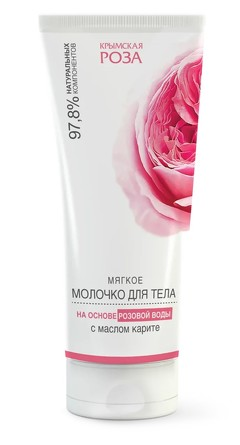 Мягкое молочко для тела Роза (200 мл) Крымская роза