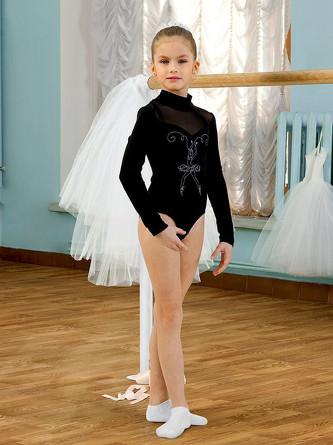 Купальник спортивный Arina Ballerina
