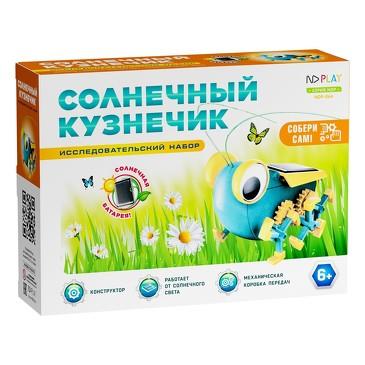 Конструктор Солнечный кузнечик ND Play