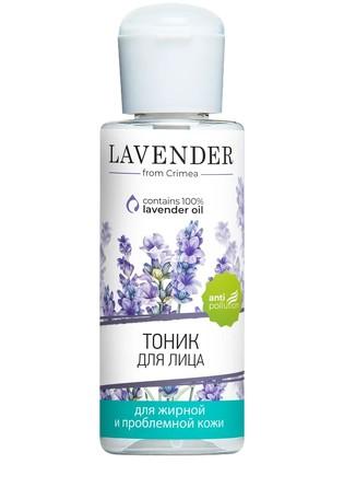 Тоник для лица для жирной и проблебной кожи Лаванда (150 мл) Крымская роза