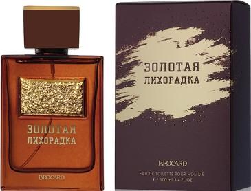 Золотая Лихорадка для мужчин Brocard