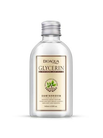 Глицериновое масло для лица и тела Bioaqua