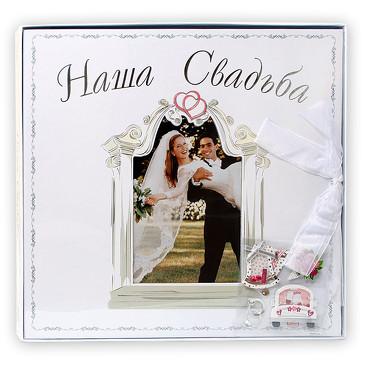 Фотокнига в коробке Наша Свадьба Pioneer