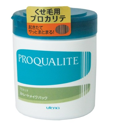 Маска для волнистых и непослушных волос с коллагеном Proqualite Utena