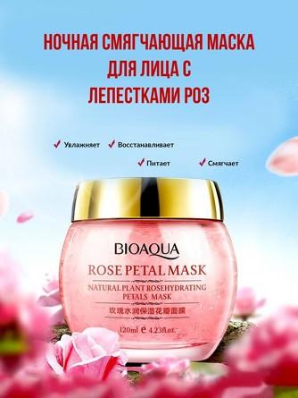 Ночная смягчающая маска для лица с лепестками роз BioAqua