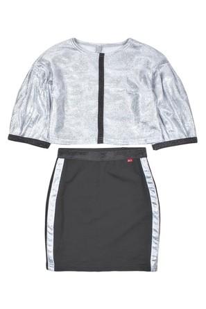 Комплект (свитшот и юбка) Nota Bene