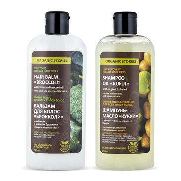 Набор для волос (шампунь Тонус и бальзам Восстановление) Huilargan
