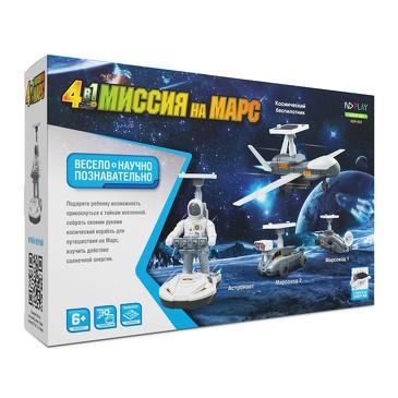 Конструктор Миссия на Марс 4 в 1 ND Play