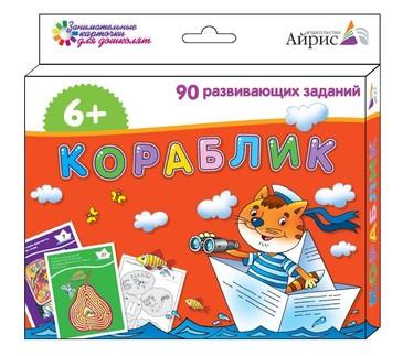 Набор занимательных карточек для дошколят. Кораблик (6+) Айрис-пресс