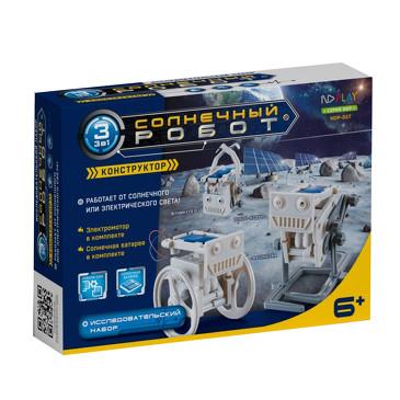 Конструктор Солнечный робот 3 в 1 ND Play