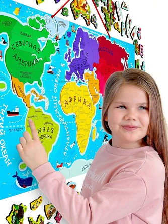Магнитная карта мира ГеоПазл