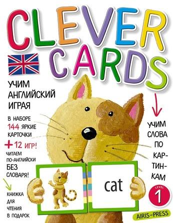 Учим английский играя. Уровень 1 (набор карточек+книга) Айрис-пресс